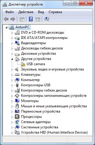 Драйвера для флешки для windows 7