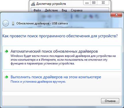 Как установить драйвера вручную на windows 7.