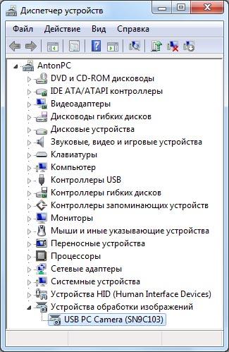 ��� ���������� ���-������ � ��������� Skype - ������ � ...