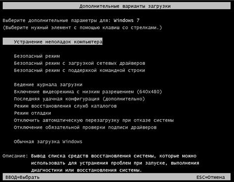 Доходит до значка windows и перезагружается