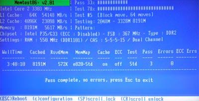 проверка памяти компьютера - фото 9