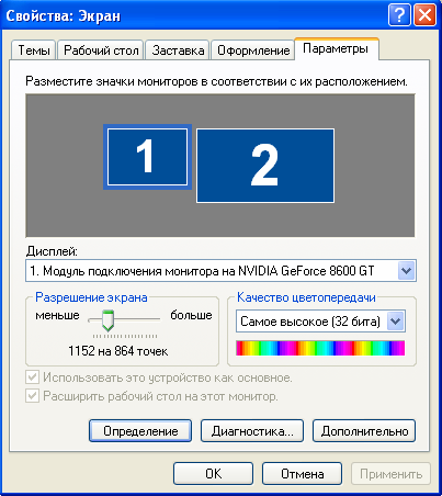 особенность специализированных после замены экрана изменилась цветопередача 000 рублей кальсоны